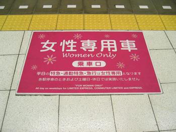 20050801_1.jpg