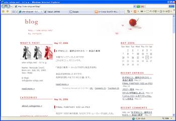 20060519_1.jpg