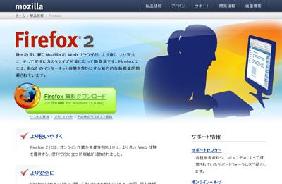 20061027_1.jpg