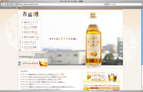 20070613_4.jpg