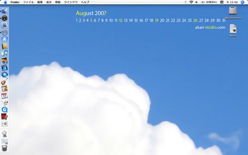 20070802_02.jpg