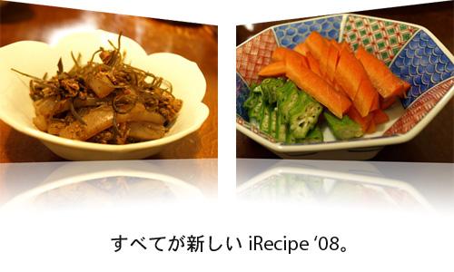 20070814_1.jpg