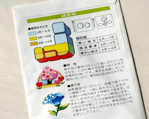 20071030_04.jpg