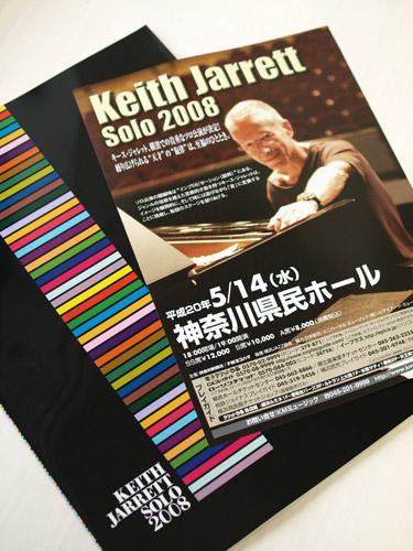 Keith Jarrett Solo 2008