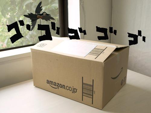 Amazon.pc