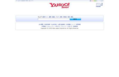 Stylishを適用したYahoo.co.jp