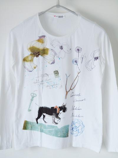 これもかっこいいシャツ。