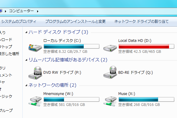 OS インストール直後ですでに容量が厳しい