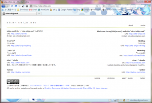 HTML5 で書いてみたよ!