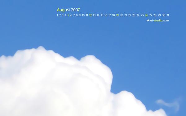 2007年8月