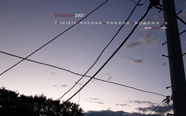 2007年12月