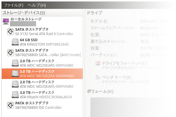 Ubuntu で 3TB HDD を使用する