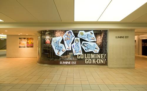 GO LUMINE! GO K-ON!