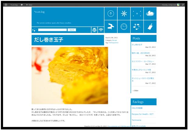 WordPress 新テーマ作成