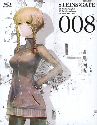 Blu-ray 初回限定版 第8巻