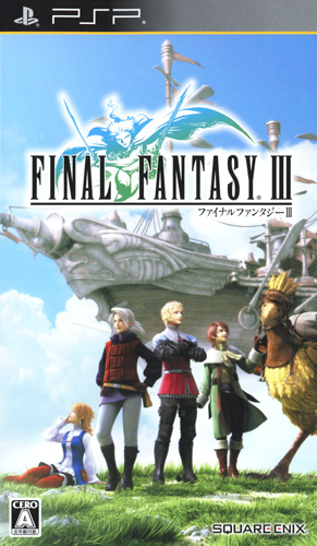 FINAL FANTASY III [version PSP]
