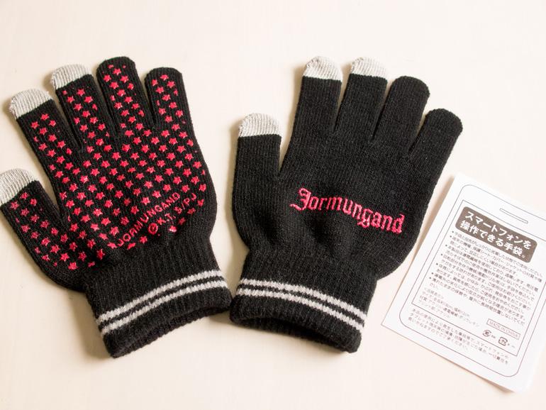 来場者特典の手袋