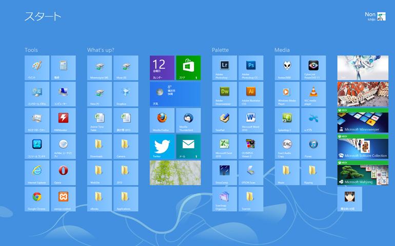 Windows 8 の「スタート」